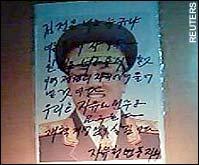 defaced_kim_jong_il.jpg