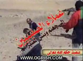 iraqis_shot.jpg