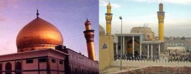 al-askari-dome.jpg