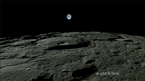 Hi Definition Picture Of The Moon