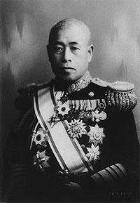 Admiral Yamamoto